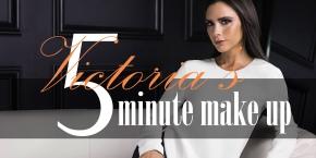 Victoria Beckham's 5 MinuteMake-Up